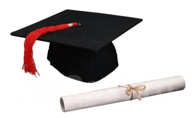 Готовый дипломный проект ДВФУ Имапт Продажа во Владивостоке Готовый дипломный проект ДВФУ Имапт