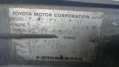Автоматическая коробка переключения передач. Toyota Land Cruiser, HZJ77V Двигатель 1HZ