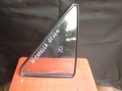 Форточка двери. Mazda Capella, GC1412, GC6P, GC8P, GC2210, GC8J, GCFP, GCFJ, GCEP