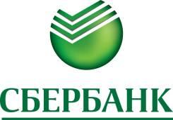 Специалист отдела розничного бизнеса. Хабаровск, улица Гамарника, 12
