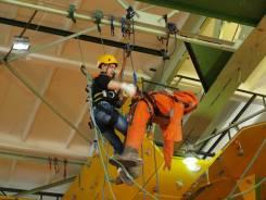 Обучение по охране труда при работах на высоте, промальп