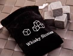 Камни для спиртных напитков