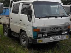 Тоуайс, 1991. Продам грузовик, 2 800 куб. см., 1 500 кг.