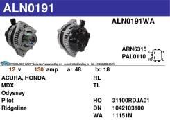 Генератор. Honda: Crosstour, Pilot, Elysion, Inspire, MDX, Accord, Odyssey, MR-V, Legend Двигатели: J35Z4, J35Z2, J35A6, J35A9, J37A2, J35A8, J37A3