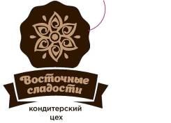 """Пекарь-кондитер. ООО """"Восточные сладости"""". Улица Руднева 12"""