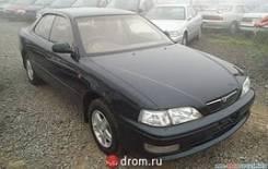 Toyota Vista. Продам птс 1995