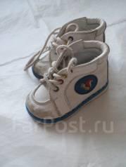 Ботинки ортопедические. 16 – 17