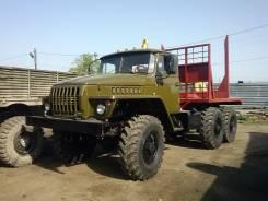 Урал 4320. , 2 800 куб. см., 10 000 кг.