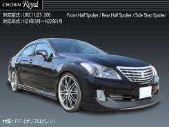Обвес кузова аэродинамический. Toyota Crown, GRS200. Под заказ