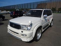 Рычаг подвески. Toyota Land Cruiser, UZJ100W, HDJ101K, UZJ100 Двигатели: 1HDFTE, 2UZFE
