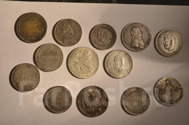 стоимость монет ссср в донецке