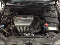 Двигатель Honda Accord 7 CL 2.4 2003-2007