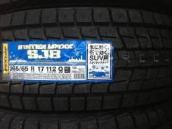 Dunlop Winter Maxx SJ8. Зимние, 2015 год, без износа, 4 шт