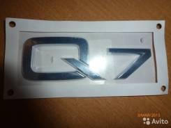 Эмблема. Audi Q7