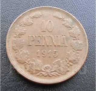 10 пенни.1915г. Россия для Финляндии. Медь. XF-.
