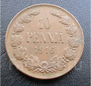 10 пенни.1916г. Россия для Финляндии. Медь. XF-.