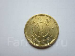 Япония 1 йена 1949 года
