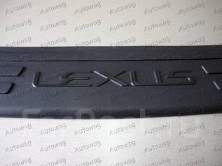 Накладка на бампер. Lexus RX270 Lexus RX350 Lexus RX450h