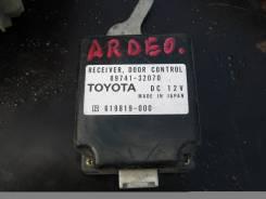 Блок управления дверями. Toyota Vista Ardeo, SV50, SV55, ZZV50 Toyota Vista, SV50, ZZV50, SV55 Двигатели: 3SFE, 3SFSE, 1ZZFE