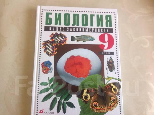 Книги николая полякова читать онлайн