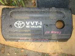 Крышка двигателя. Toyota Wish, ZNE14 Двигатель 1ZZFE