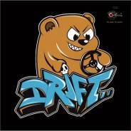 Наклейка. Медведь