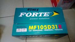 Forte. 90А.ч., производство Корея
