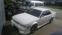Бампер. Nissan Cedric. Под заказ