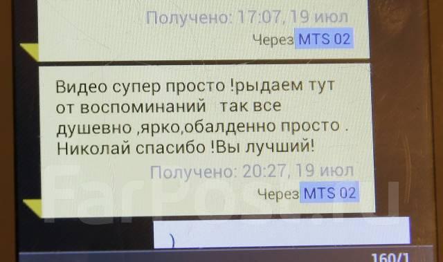 Свадебный фотограф Николаев Фотосъемка видеосъемка аэросъемка! Скидки!