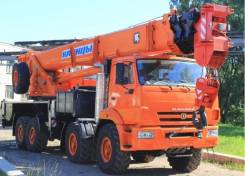Клинцы КС-65719-3К. Продаю Автокран КС-65719-3К-1, 11 000 куб. см., 40 000 кг., 34 м.