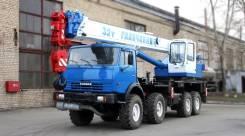 Галичанин КС-55729. Продаю Автокран 32 тонны КС-55729-5В Камаз 63501 Овоид+Доп. противовес, 7 000куб. см., 32 000кг., 34м.