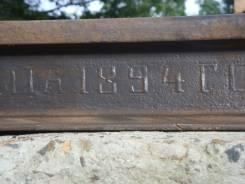 Рельса сталь 1894 года завод Демидова. Оригинал