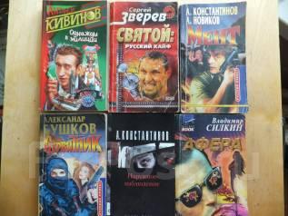 6 книг одним лотом