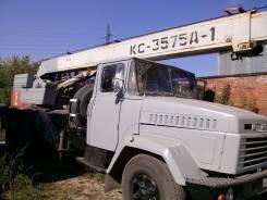Дрогобыч КС-3575. Дрогобыч КРАЗ 250 КС-3575 А1, 14 000 кг., 15 м.