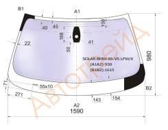 Стекло лобовое атермальное в клей BMW X6 E71 08- (Solar-X защита от ультрафиолета), переднее