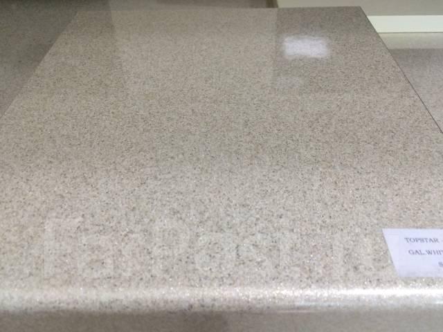 Столешница из пластика владивосток столешница в ванной комнате из камня