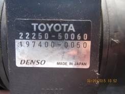 Датчик расхода воздуха. Toyota: Celsior, Cresta, Crown, Crown Majesta, Mark II, Soarer, Chaser Двигатели: 1UZFE, 1JZGTE