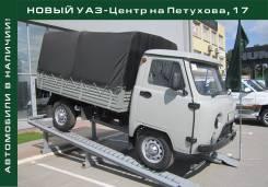 УАЗ 3303. Продаётся , 2 700куб. см., 1 225кг., 4x4