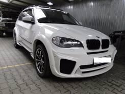 Губа. BMW X5