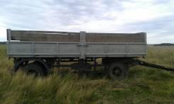НефАЗ 8332. Прицеп грузовой Нефаз 8332-01, 10 000кг.
