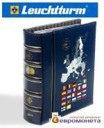 Leuchtturm альбом Vista для евро монет годовые наборы за 2014 346578