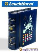 Leuchtturm альбом Vista для евро монет годовые наборы за 2013 346577