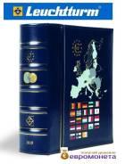 Leuchtturm альбом Vista для евро монет годовые наборы за 2015 346579
