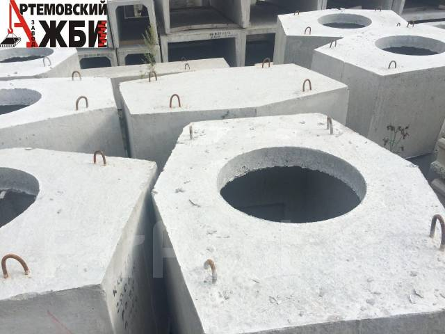 Бетон в артемовском купить завод бетона барыбино