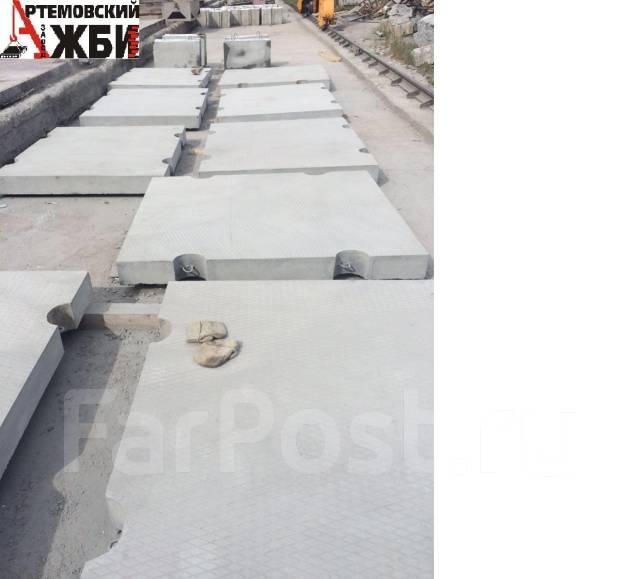 Бетон в артемовском купить купить сверла по бетону dewalt