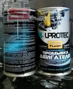 Долговременная промывка для двигателя Супротек-Suрrоtес Motor Flush