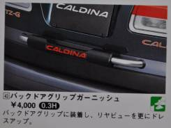 Ручка открывания багажника. Toyota Caldina, ST195, ST190, ST191 Двигатели: 3SGE, 4SFE, 3SFE