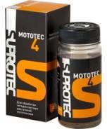 """Супротек """"Мототек 4 Для обработки четырехтактных двигателей мотоциклов"""