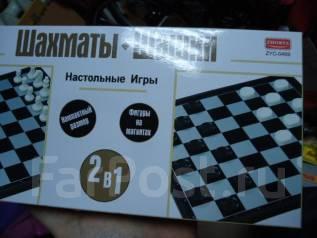 Продам шахматы-шашки