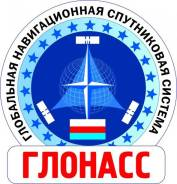 GPS/Глонасс слежение для такси и проката за 3 490 рублей